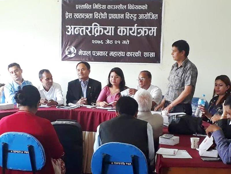 Journalists attending an interaction organised by Federation of Nepali Journalists Kaski chapter, against the Media Council Bill, in Pokhara, on Tuesday, June 4, 2019. Photo: THT