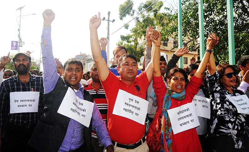 Journalists protesting against the draconian Media Council Bill at a demonstration organised by the Federation of Nepali Journalists in Kathmandu, on Saturday, June 8, 2019. Photo: Balkrishna Thapa Chhetri/THT