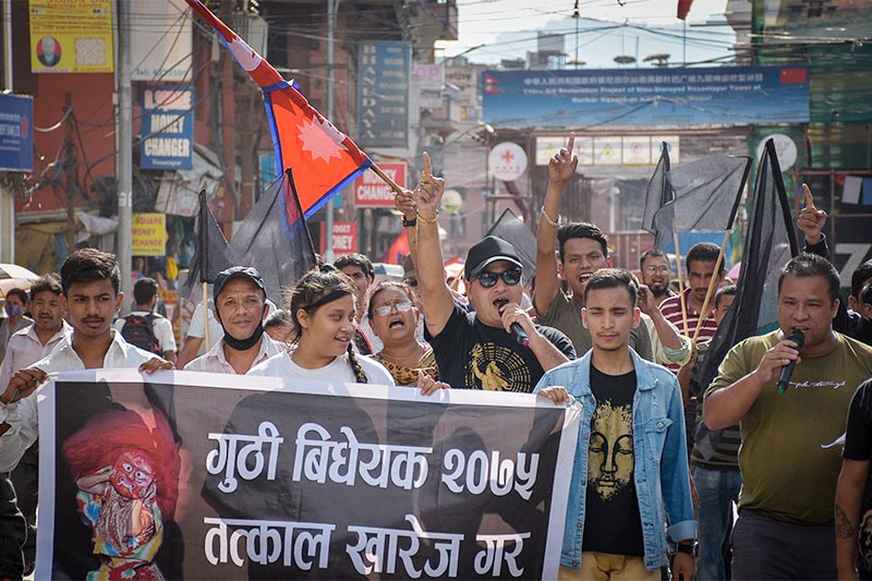 Locals participating in a protest rally demanding that the Guthi Bill be scrapped, in Kathmandu, on Monday, June 24, 2019. Photo: Naresh Krishna Shrestha/THT