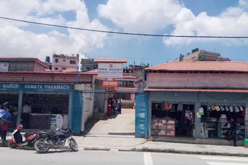A view of entrance of Samata Hospital in Bouddha, Kathmandu, in August, 2018. Photo: Saurav Bhattarai via Google Maps integration