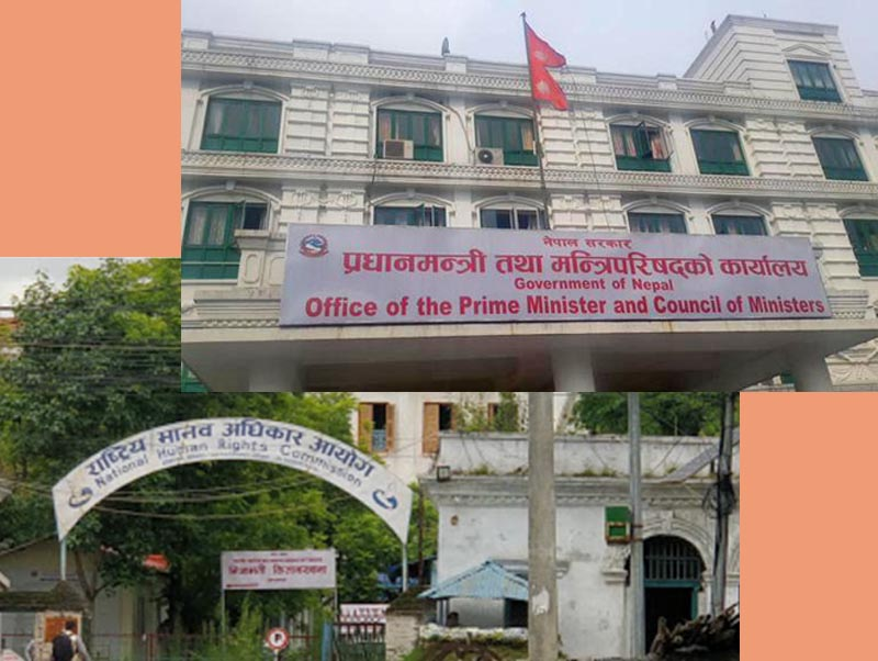 This combo image shows office of the National Human Rights Commission, in Pulchowk, Lalitpur, and the Office of the Prime Minister and Council of Ministers in Singha Durbar, Kathmandu. Photo: THT