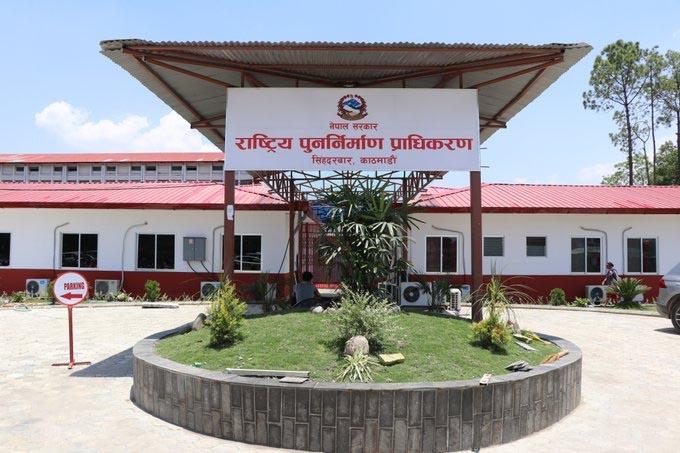 Nepal Reconstruction Authority. Photo Courtesy: NRA/ twitter