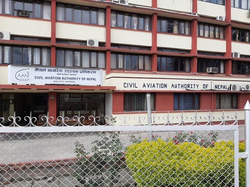 A view of head office of Civil Aviation Authority of Nepal in Babarmahal, Kathmandu. Photo: Nishant Pokhrel/THT Online