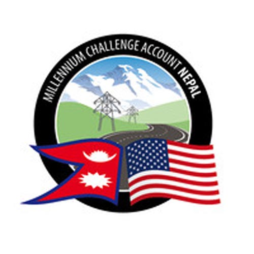 Millennium Challenge Corporation Nepal (MCC-Nepal)'s logo