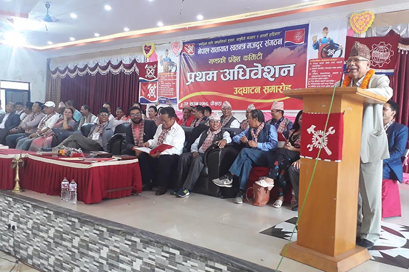Nepal Communist Party leader Madhav Kumar Nepal addressing the first convention of Nepal Transport Independent Labourersu2019 Organisation of Gandaki Province Committee, in Pokhara, on Saturday. Photo: THT