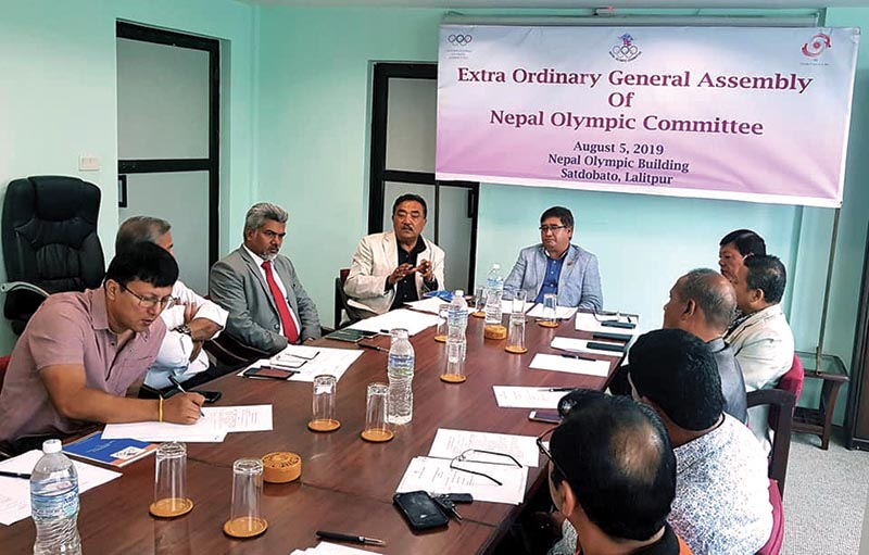 Officials taking part in the extraordinary congress of Nepal Olympic Committee in Lalitpur on Monday. Photo: THT