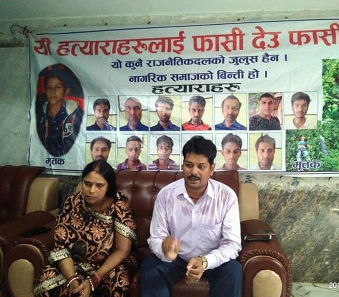 Dilip Sah and Babita Devi Sah, parents of Yuvaraj Sah (Shanideval), at the press meet organised at Himalayan Guest House, in Chandrapur, Rautahat district, on Saturday, August 31, 2019. Photo: Prabhat Kumar Jha/THT