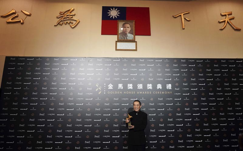 FILE - In this November 17, 2018, file photo, Chinese director Zhang Yimou holds his award for Best Director at the 55th Golden Horse Awards in Taipei, Taiwan. Photo: AP