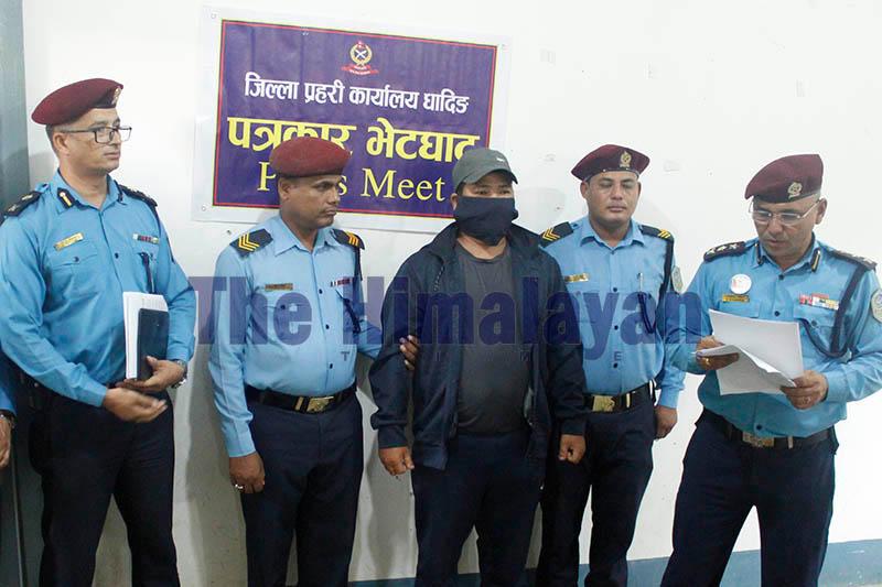 Police making Biplav-led CPN cadre public at the DPO, on Tuesday, September 17, 2019. Photo: Keshav Adhikari/THT