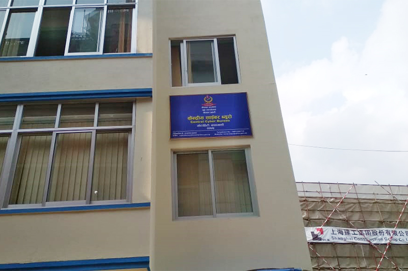This image shows the building of the Central Cyber Bureau, in Bhotahity, Kathmandu, on Thursday, May 23, 2019. Photo: Suresh Chaudhary/THT