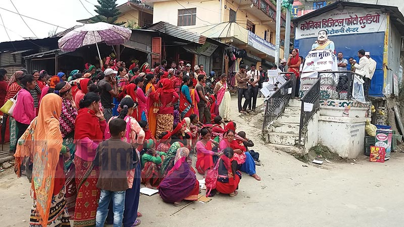 Haliyas staging protest demanding collection of their data for employment, education and health facilities, in Bagkhor, Dadeldhura, on Saturday. Photo: THT