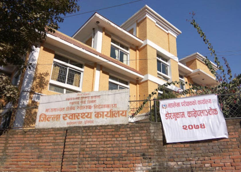 This image shows the building of District Health Office in Dhulikhel, in Kavrepalanchok district, in Hanuary 2018. Photo courtesy: Surath Giri