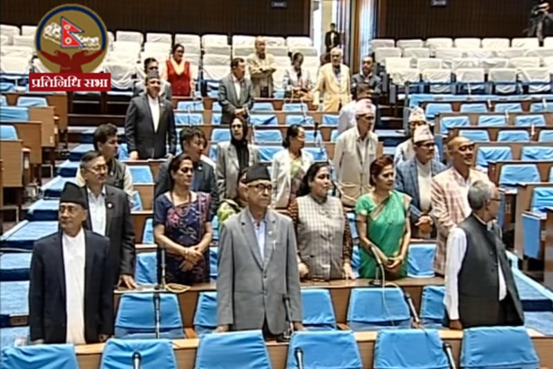 Nepali Congress lawmakers obstruct the meeting of the House of Representatives in Kathmandu, on Sunday, September 15, 2019. Photo: Screenshot of Parliament live broadcast/Youtube