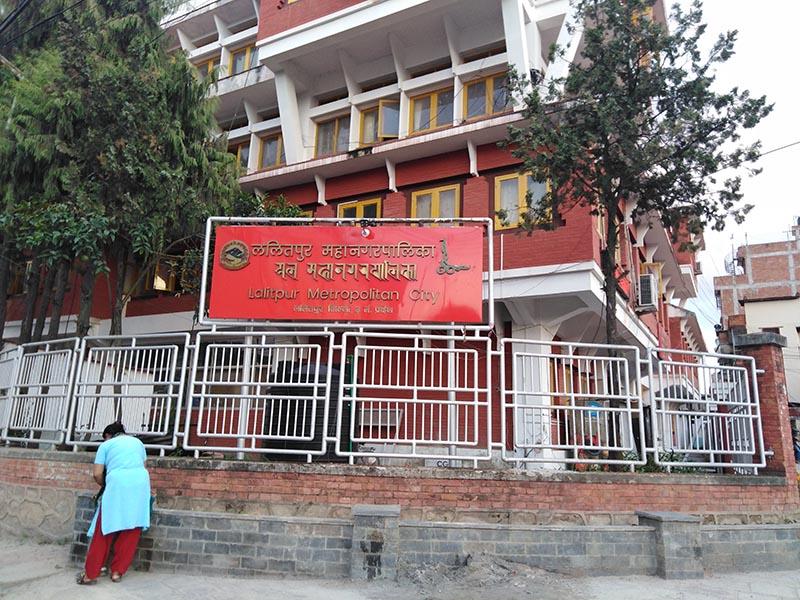 FILE -  A View of Lalitpur Metropolitan City building in Pulchowk. Photo: Sandeep Sen/ THT Online