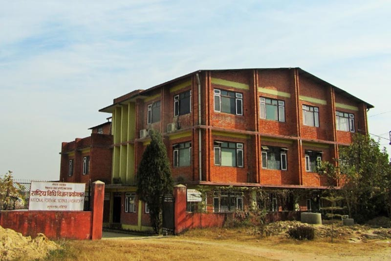 This image shows the building of National Forensic Science Laboratory in Khumaltar, Lalitpur, in December 2017. Photo courtesy: Bishowvijaya Pandey