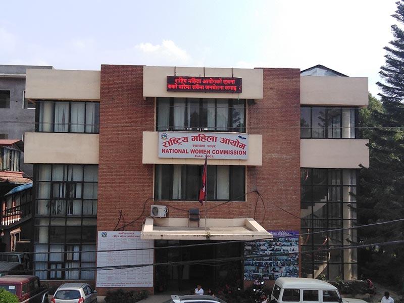 A view of National Women Commission, in Kathmandu. Photo: Sandeep Sen/ THT Online