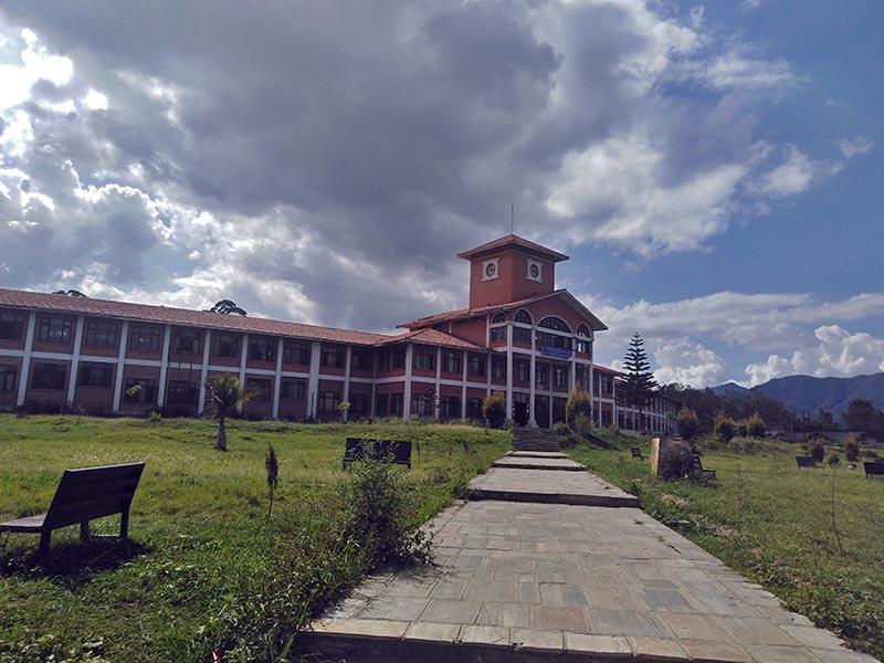 Tribhuvan University. Photo: Sandeep Sen/ THT Online
