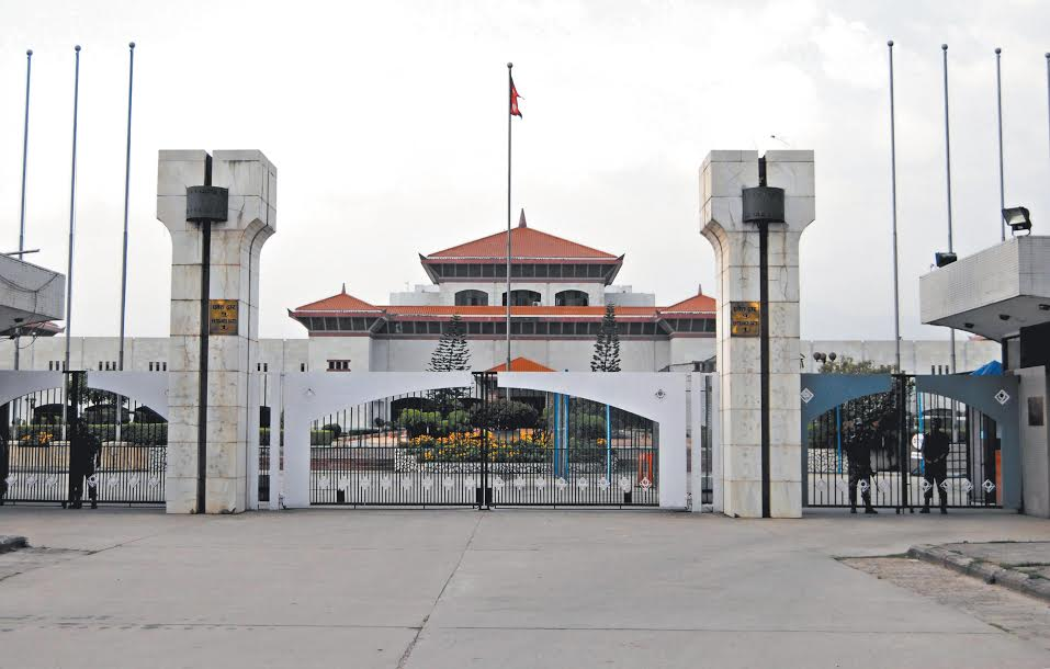 File Photo - A view of the Parliament of Nepal, in Kathmandu.