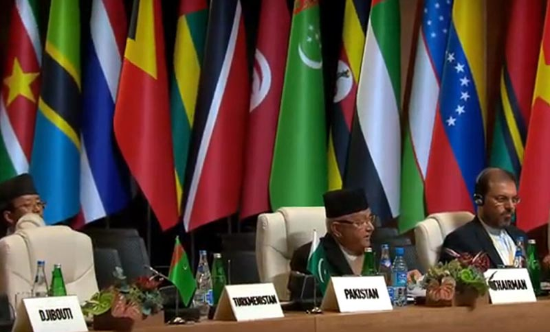 Prime Minister KP Sharma Oli addressing the opening ceremony of 18th Summit of Heads of State and Government of the Non-Aligned Movement, at the Baku Congress Centre, in Baku, Azerbaijan, on Friday, October 25, 2019. Photo: NAM livesteam via RSS