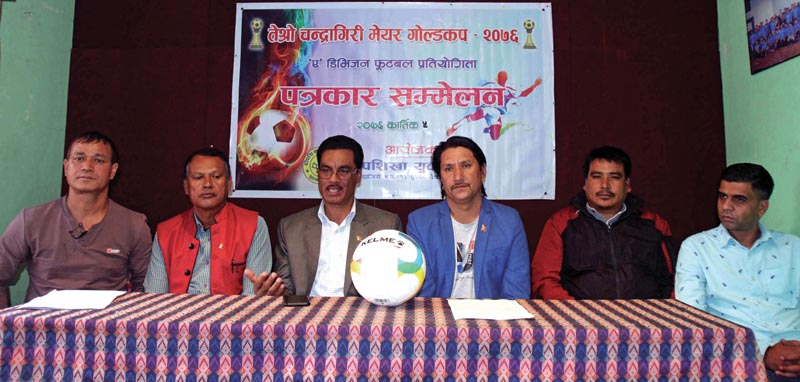 Ghanashyam Giri (third from left) Mayor of Chandragiri Municiplality reacts with media during press meet of the 3rd Chandragiri Mayor Goldcup division football tournament in Kathmandu on Tuesday, October 22, 2019. Photo: THT