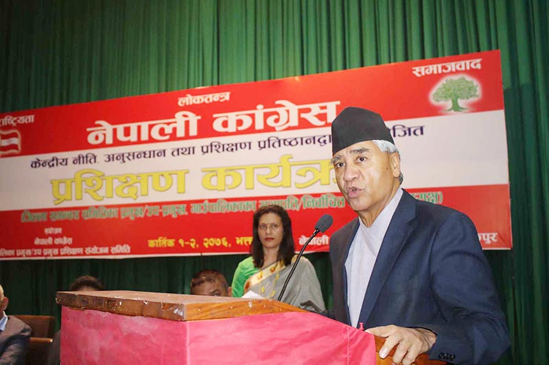 FILE - Nepali Congress President Sher Bahadur Deuba speaking at the inaugural ceremony of a training nprogramme organised in Bhaktapur, on Friday, October 18, 2019. Photo: RSS