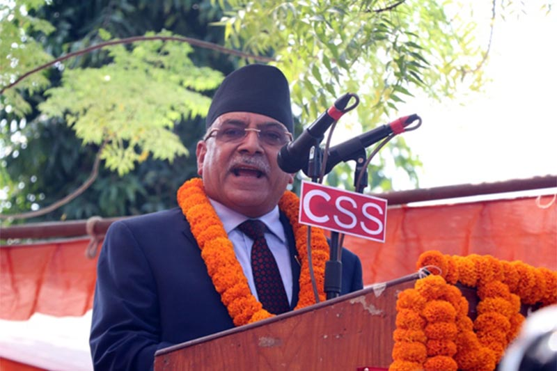 Nepal Communist Party (NCP) Co-chair Pushpa Kamal Dahal addressing a programme, in Chitwan, on Thursday, October 17, 2019. Photo: RSS