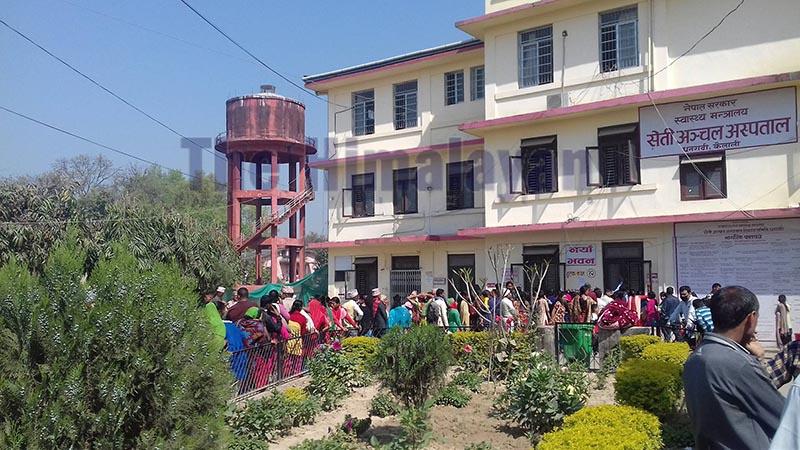 A view of Seti Zonal Hospital, in Dhangadi, Kailali district. Photo: Tekendra Deuba/ THT