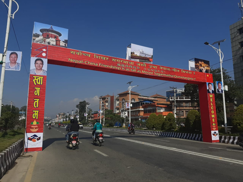 A welcome gate placed at Baneshwar to welcome Chinese President Xi Jinping and his delegation, in Kathmandu, as seen on Friday, October 11, 2019. Photo: Nishant Pokhrel/THT