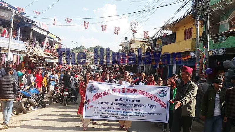 A rally being taken out in support of Dr Govinda KC, who is on his 17th hunger strike, in Dadeldhura, on Friday, November 8, 2019. Photo: THT