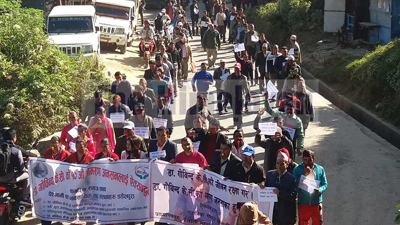 People come together in a rally in support of Dr Govinda KC, in Baghkhor, Dadeldhura, on Saturday, November 9, 2019. Photo: Baburam Shrestha/THT