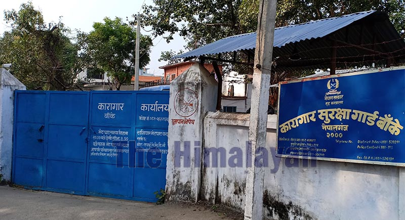 A view of Nepalgunj-based prison house in Banke, on Saturday. Photo: THT