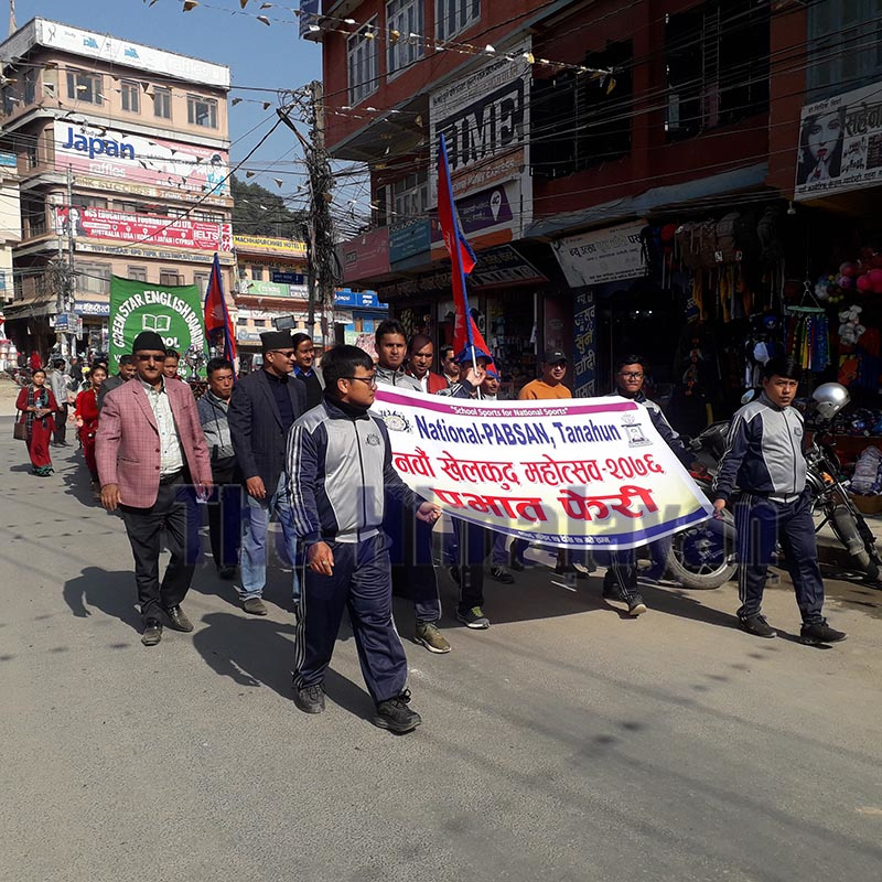 Teachers and students are seen participating in the rally organised by National PABSON, Tanahun on the occasion of 9th sports festival, in Damauli, on Wednesday, December 11, 2019. Photo: Madan Wagle/THT