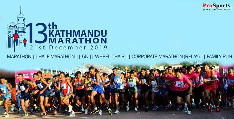 Photo Credit: Kathmandu Marathon/Facebook