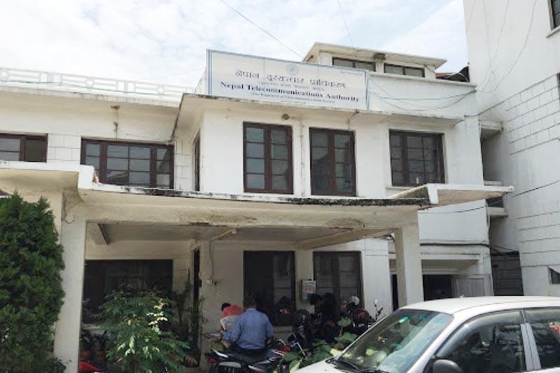 This undated image shows the office of Nepal Telecommunications Authority at Kamaladi in Kathmandu. Photo courtesy: Badri Rai