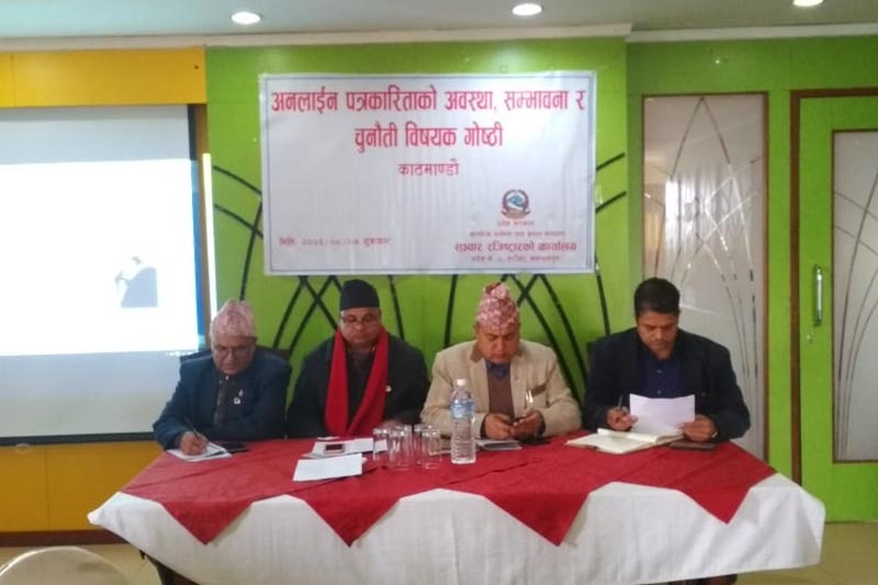 Provincial Affairs Committee President Madhav Poudel, Nepal Communist Party (NCP)u2019s Provincial Parliamentary Party Chief Whip Rameshwar Phuyal, Minister of Internal Affairs and Law of Province 3 Salikram Jamarkattel and Press Registrar Rewati prasad Sapkota attend a workshop hosted by Province 3 Press Registrar's Office, in Kathmandu, on Friday, December 20, 2019. Photo: Suresh Chaudhary/THT