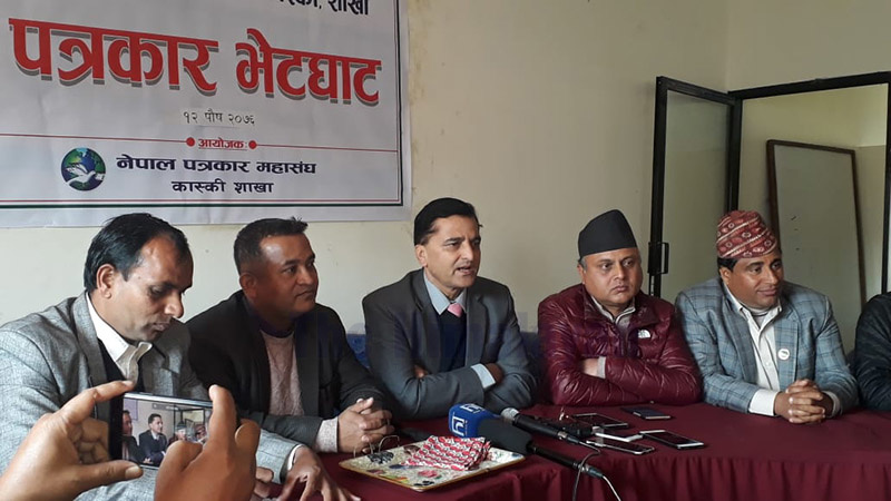 Minister for Culture, Tourism and Civil Aviation Yogesh Bhattarai speaks during a press meet organised by the Federation of Nepali Journalists (FNJ), in Pokhara, Kaski, on Saturday, December 28, 2019. Photo: Rishi Ram Baral/THT