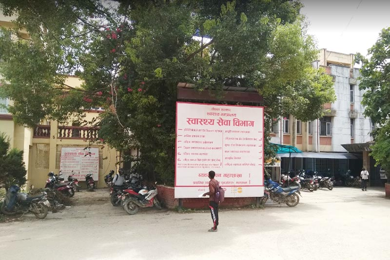 This image shows the office the Department of Health Services at Tripura Marg, Teku in Kathmandu, in july 2017. Photo courtesy: Pushpendra Khadka
