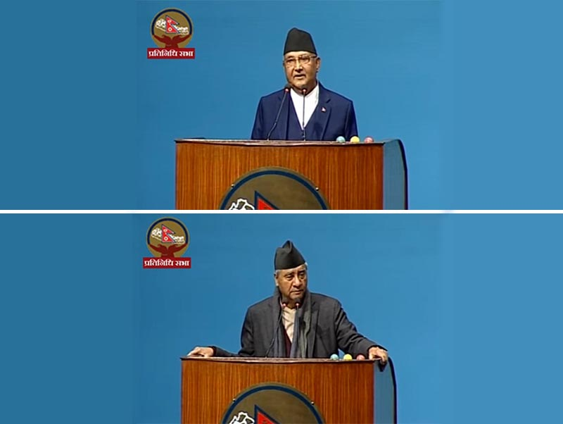 In this combo image, Prime Minister KP Sharma Oli (top) and Nepali Congress President Sher Bahadur Deuba adress the first meeting of the House of Representatives, on Tuesday, January 28, 2020. Photo: HoR, Nepal/Youtube live