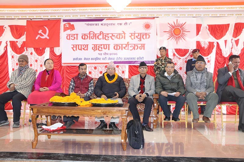 Senior Nepal Communist Party (NCP) leader Madhav Kumar Nepal attending a programme organised by the party in Hetauda Sub-metropolitan City, on Tuesday, December 31, 2019. Photo: THT