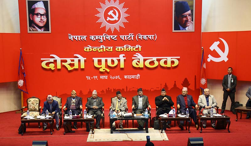 Nepal Communist Party (NCP) Co-chairpersons Prime Minister KP Sharma Oli and Pushpa Kamal Dahal, among other party leaders, participate in the party's second plenary central committee meeting, at Rastriya Sabha Griha, Exhibition Road, in Kathmandu, on Wednesday, January 29, 2020. Photo: RSS