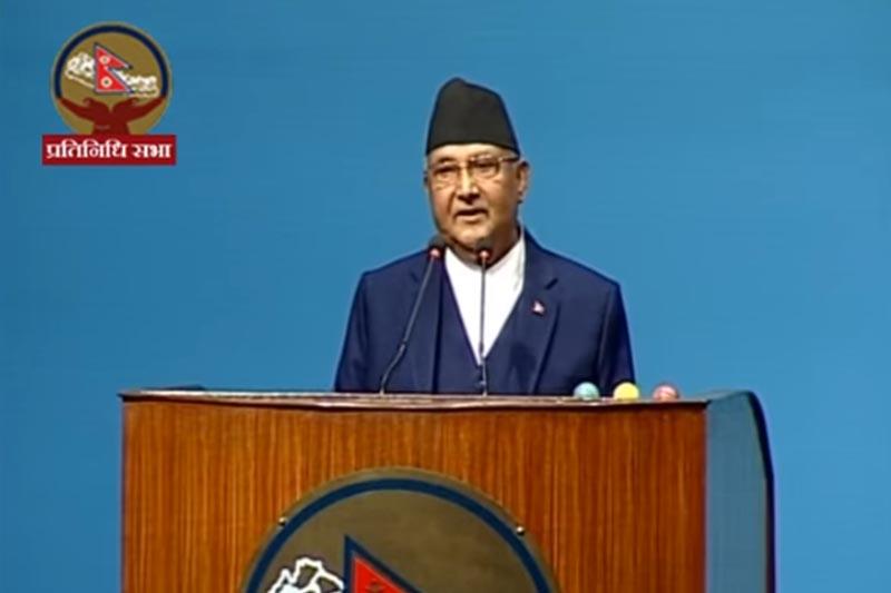 Prime Minister KP Sharma Oli adresses the first meeting of the House of Representatives, on Tuesday, January 28, 2020. Photo: HoR, Nepal/Youtube live