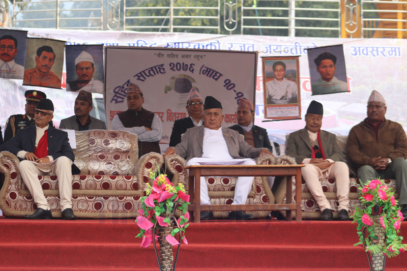 Participants at the Martyrs' Day programme held at Sahid Smarak Park, in Hetauda, on Thursday, January 30, 2020. Photo: Prakash Dahal/THT