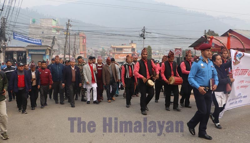 Bagmati Province Chief Minister Dormani Poudel attending Democracy Day rally in Hetauda, on Wednesday, February 19, 2020. Photo: THT