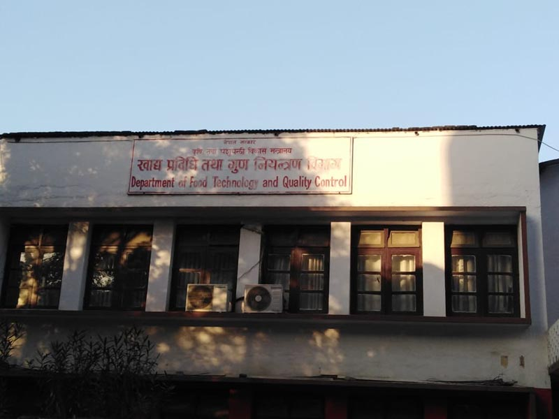 A view of Department of Food Technology and Quality Control building in Babarmahal, Kathmandu. Photo: Sandeep Sen