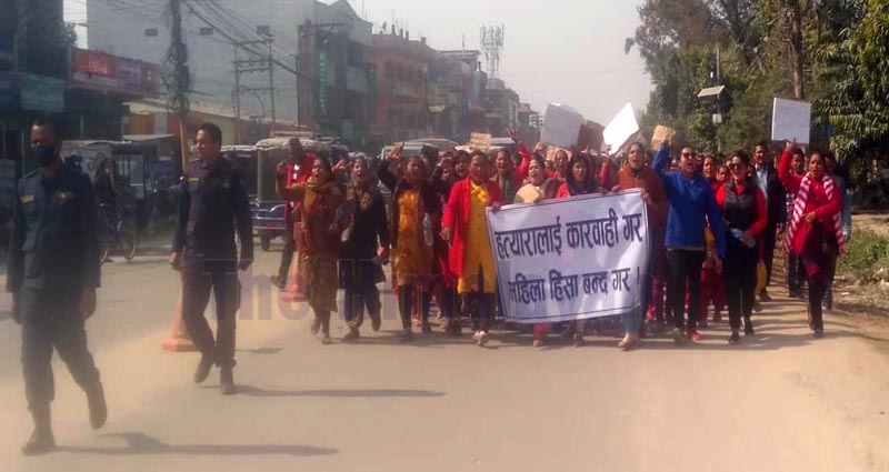 Locals rally demanding action against those involved in Urmila Bistau2019s death, in Dhangadi, on Tuesday. Photo: THT