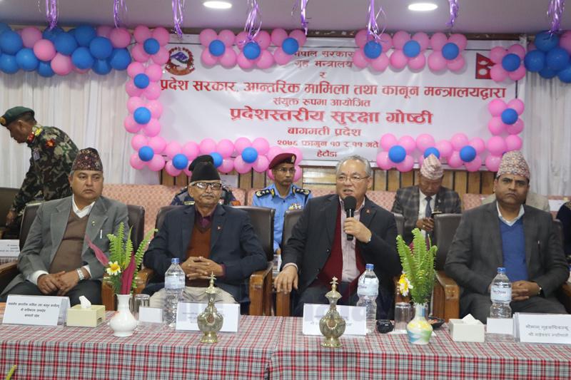 Home Minister Ram Bahadur Thapa speaking at the Bagmati provincial-level security symposium, in Hetauda, on Sunday, February 23, 2020. Photo: Prakash Dahal/THT