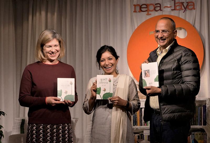 'Kumari Prashnaharu' being launched by Ambassador of Britain to Nepal Nicola Pollitt (left), Journalist Ameet Dhakal (right), and author of the book Durga Karki (centre) at Nepalaya's 'r' shala, in Kalikasthan, Kathmandu, on Friday, February 21, 2020. Photo Courtesy: Nepalaya