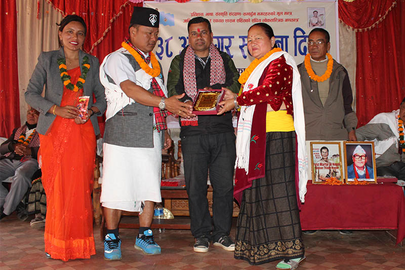 The Himalayan Times Tanahun correspondent Madan Wagle being feted during the 38th Magar Day in Damauli of Tanahun district on Thursday, February 27, 2020. Photo: THT