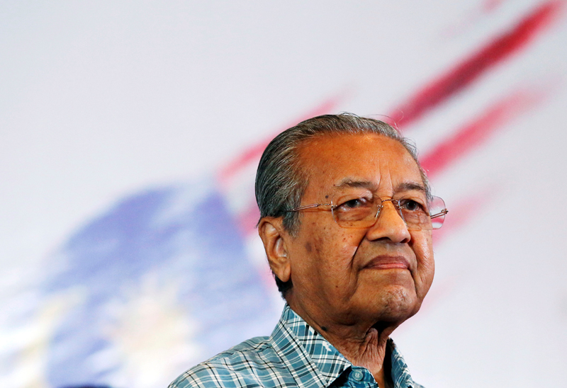 Former Malaysian Prime Minister Mahathir Mohamad attends a meeting of political and civil leaders looking to change the government in Kuala Lumpur, Malaysia, March 27, 2016. Photo: Reuters/File