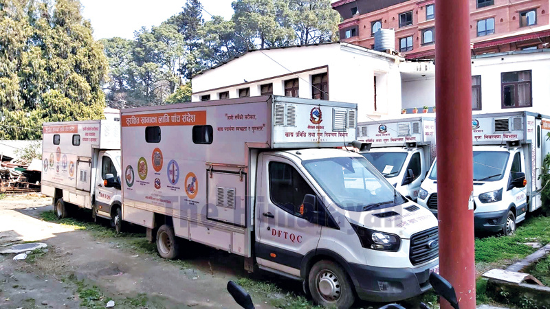 Mobile lab vans parked on the premises of Department of Food Technology and Quality Control, in Kathmandu, on Friday. Photo: THT
